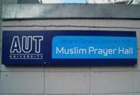 AUT Muslim Prayer Hall - Каталог «HalalGuide»
