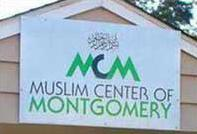 Muslim Center of Montgomery - Directory «HalalGuide»