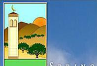 Blossom Valley Islamic Community Center - Directory «HalalGuide»