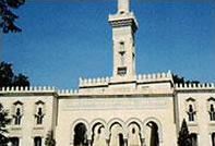 Islamic Center of Washington DC - Каталог «HalalGuide»