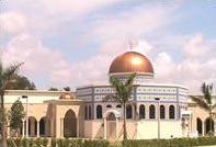 Assalam Center of Boca Raton - Каталог «HalalGuide»