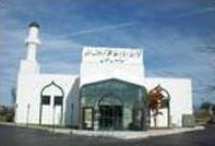 Islamic Association of Michigan - Directory «HalalGuide»