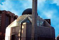 Islamic Cultural Center of New York - Каталог «HalalGuide»