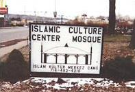 Islamic Cultural Center of Rochester - Каталог «HalalGuide»