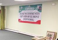 Muslim Community Center of Elmont - Directory «HalalGuide»