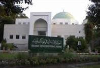 Islamic Center of Long Island (ICLI) - Directory «HalalGuide»