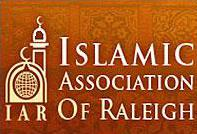 Islamic Association of Raleigh - Каталог «HalalGuide»