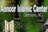 Annoor Islamic Center - Каталог «HalalGuide»