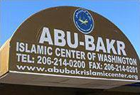 Abu-Bakr Islamic Center of Washington - Каталог «HalalGuide»