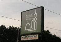 Islamic Center of Wisconsin - Directory «HalalGuide»