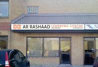Ar-Rashaad Learning Centre - Каталог «HalalGuide»