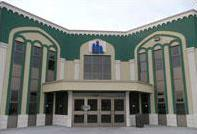 Islamic Institute of Toronto - Каталог «HalalGuide»