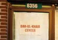 Darul-Khair Center - Каталог «HalalGuide»