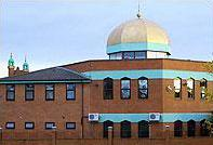 Derby Islamic Centre - Каталог «HalalGuide»