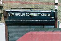 Bow Muslim Community Centre - Каталог «HalalGuide»