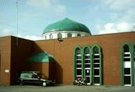 Manchester Central Mosque - Каталог «HalalGuide»