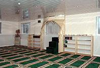 Musalla as Salaam (Alloa Mosque) - Каталог «HalalGuide»