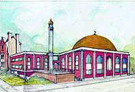 Exeter Mosque & Cultural Centre - Directory «HalalGuide»