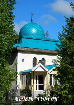 The Mosque Gufran - Directory «HalalGuide»