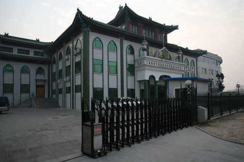 Fayuan Mosque - Каталог «HalalGuide»