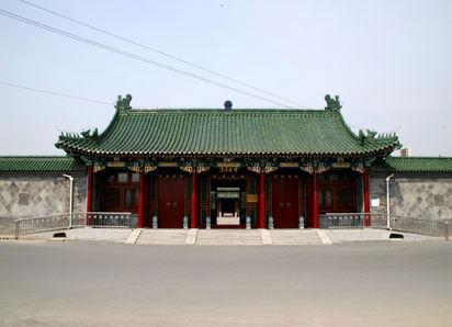 Changying Ancient Mosque - Каталог «HalalGuide»