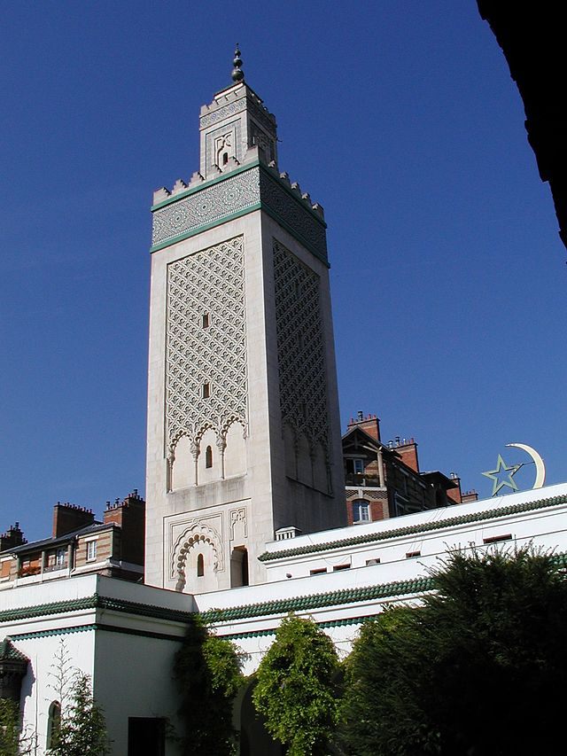 The Paris mosque - Directory «HalalGuide»