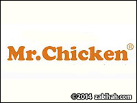 Mr. Chicken - Каталог «HalalGuide»
