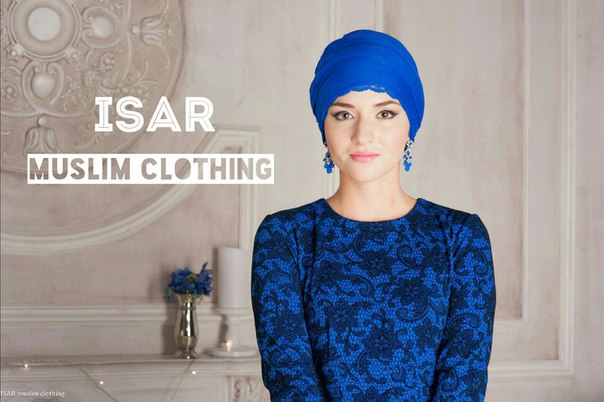 ISAR muslim clothing - Каталог «HalalGuide»