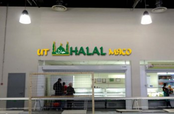 Halal meat in the agro-industrial Park - Directory «HalalGuide»
